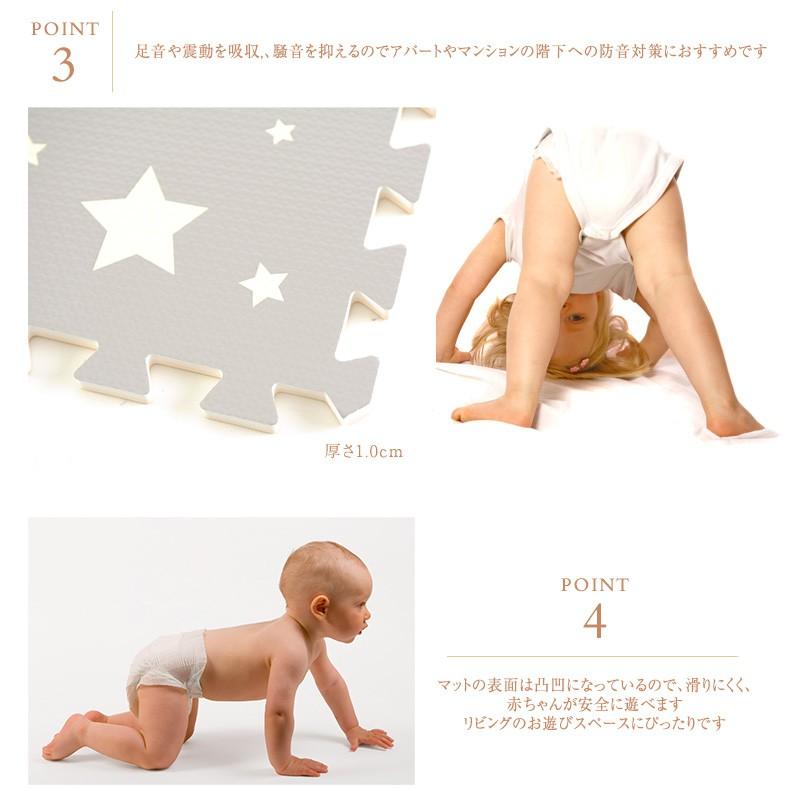 I LOVE BABY(アイラブベビー) ジョイントマット 36枚組 グレースター