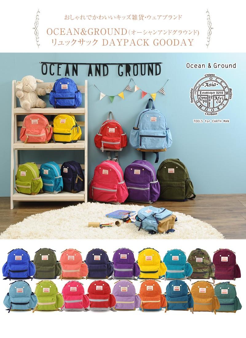 OCEAN&GROUND(オーシャンアンドグラウンド) リュックサック DAYPACK GOODAY 1525101BLAAS