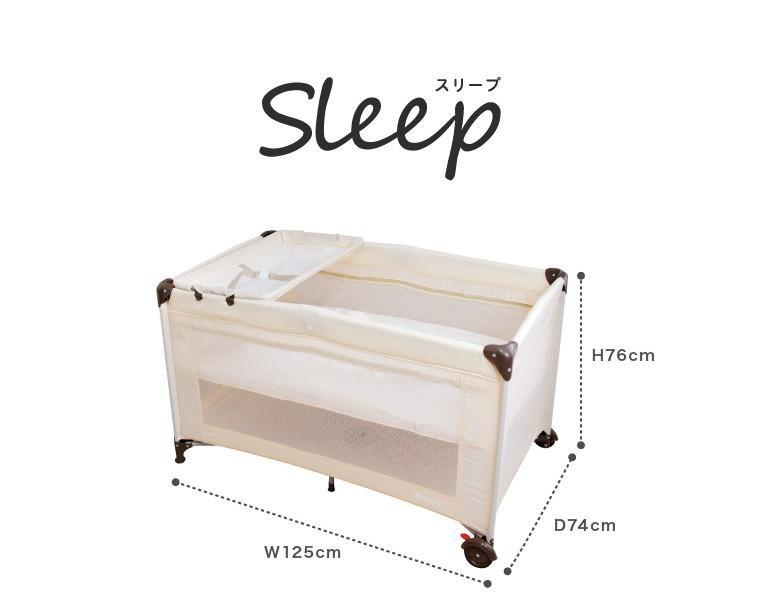 Nebio(ネビオ) Sleep スリープ