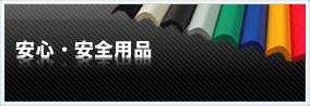 小型電光掲示板 LED 安価なLED表示機 テレビ番組セット東京駅公共施設NHK道路公団展示会など利用実績有るLED電光板