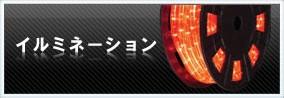 小型電光掲示板 LED