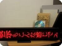 miniLEDボード LED電光板 節電省エネ