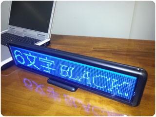 miniLEDボード LED小型電光掲示板 省エネLED看板