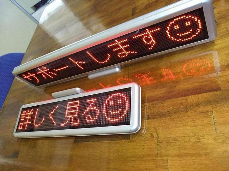 LEDデジタルボード詳細仕様 LED節電