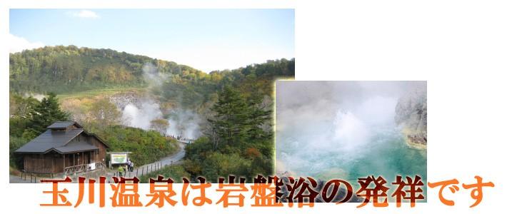 天然鉱石による自然の力を使った岩盤浴は昔から