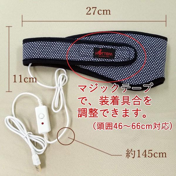 USBバッテリーすぐに暖まるアイマスク電気毛布省電力夏冬オフィス屋外