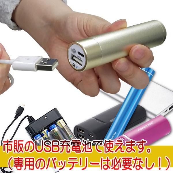 USBバッテリーすぐに暖まるホットマット眼精疲労の軽減に省電力夏冬オフィス屋外