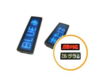 LED青色ネーム LED節電 miniLED
