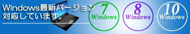 led電光板 サイン windows10対応