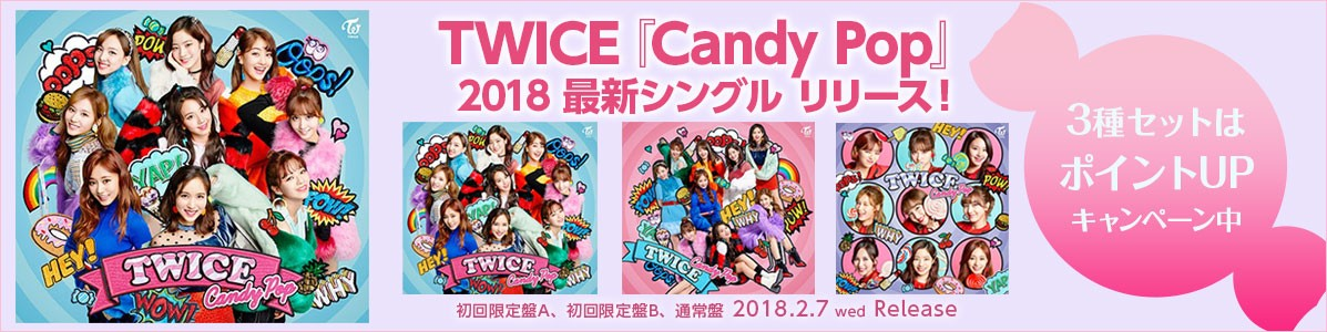 TWICE CandyPop