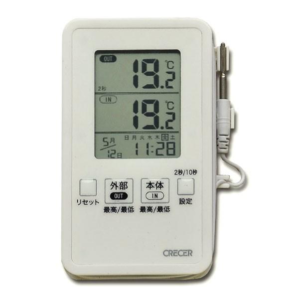 デジタル温度計:外部センサーつき温度計AP-09W