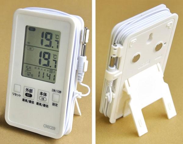 デジタル温度計AP-09のイメージ画像