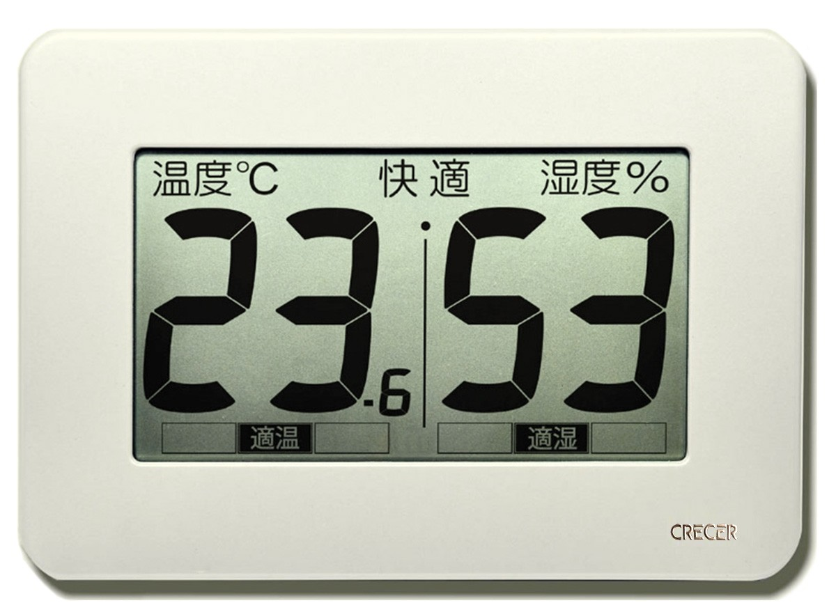 温湿度計:超大画面デジタル温湿度計CR-3000