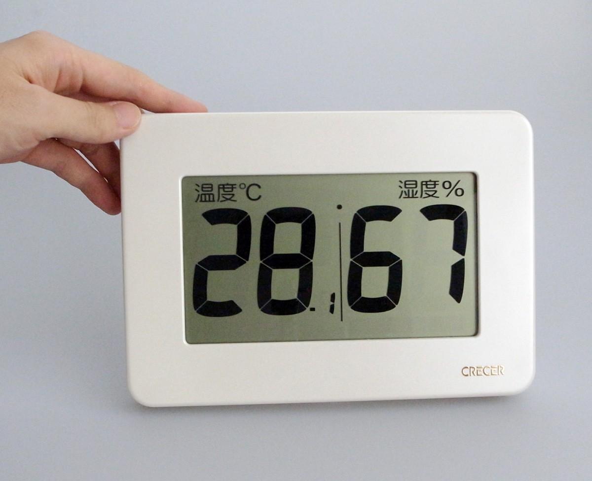 A4サイズの超大型液晶デジタル温湿度計CR3000