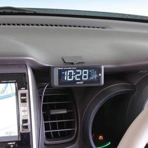 車内に取り付けた電波時計3