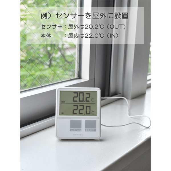 外部センサーデジタル温度計O-215の屋外設置イメージ