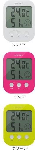 デジタル温湿度計「オプシス」O-230