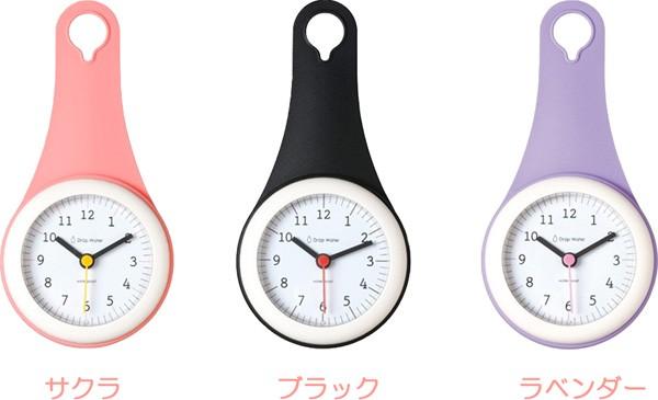 アナログ時計サクラとラベンダーとブラック
