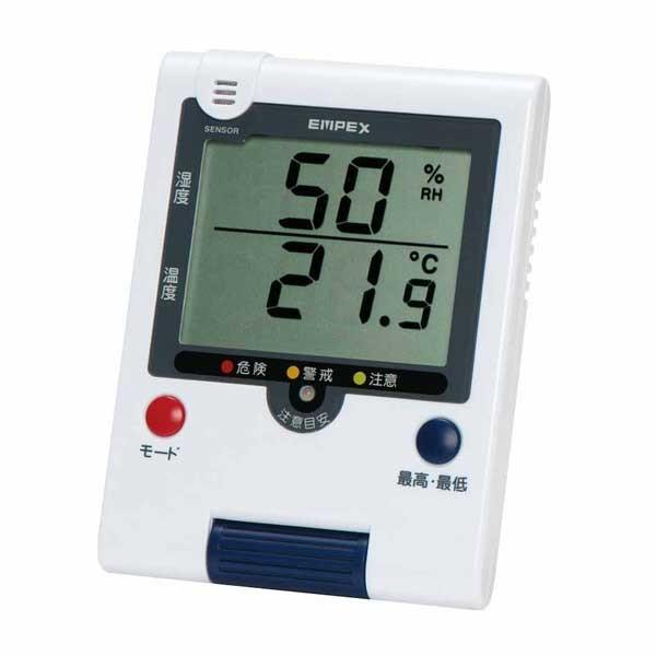 熱中症計&季節性インフルエンザ計つきデジタル温湿度計TD-8188