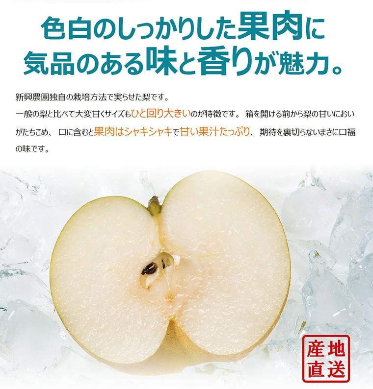 色白のしっかりした果実に気品のある味と香りが魅力