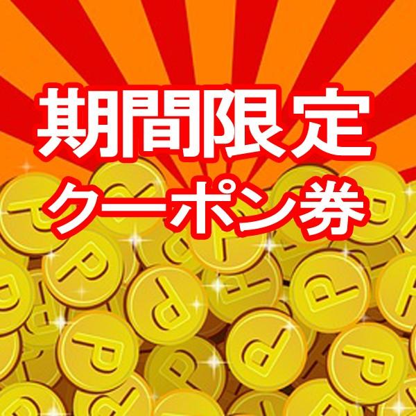 【200円引きクーポン】IMAXsecond ♪