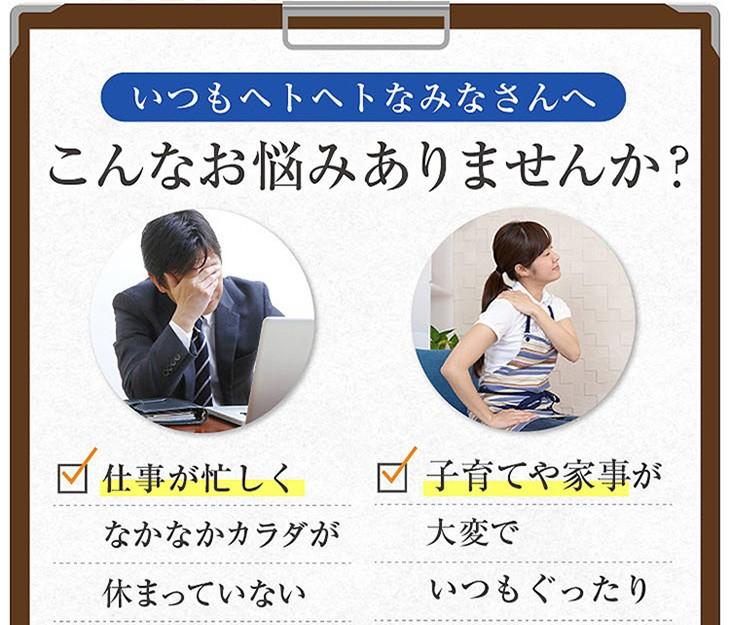 イミダペプチド ソフトカプセル おためし 送料無料 疲れ 疲労回復 日本予防医薬