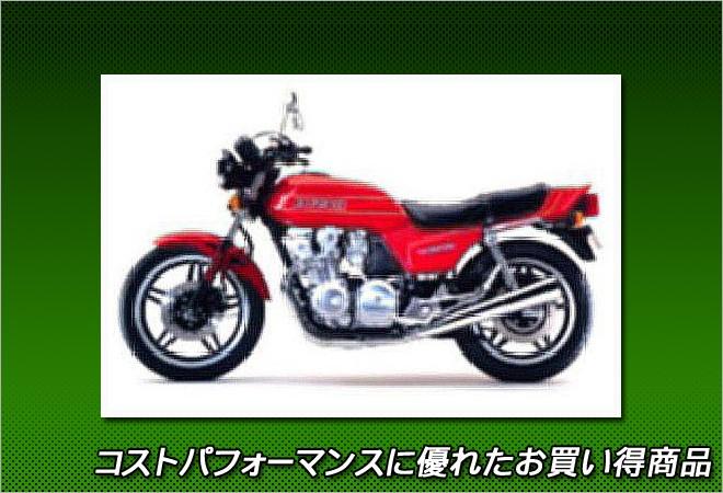 KIWAMI クラッチディスク ホンダ H-CB750F