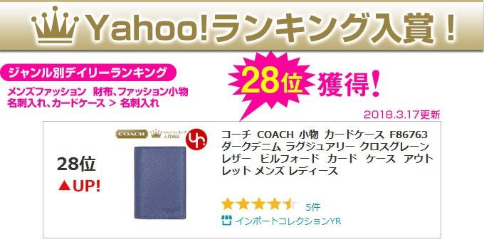 fdbe69f4eadf コーチ COACH☆小物(カードケース)F86763 86763 ダークデニム ラグジュアリー クロスグレーン レザー ビルフォード カード ケース  アウトレット品