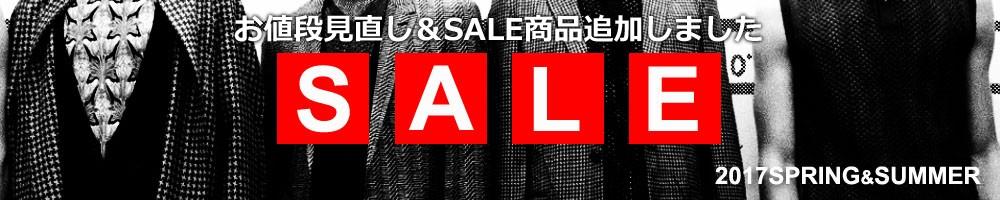 2017ss_sale