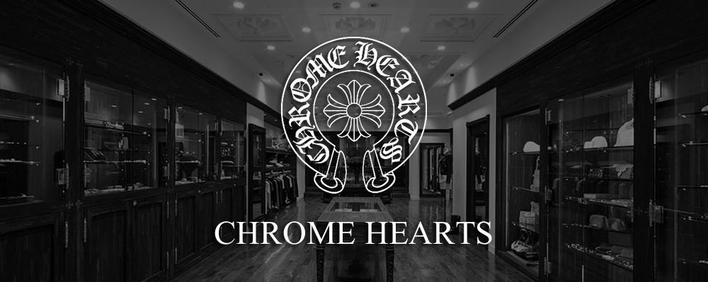 CHROMEHEARTS