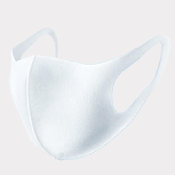 マスク 洗える 高通気性 特殊素材使用 ウレタン 2枚 セット 4色 黒 白 ホワイト グレー ピンク 男女兼用 使い捨て 送料無料 花粉 防塵 ウィルス対策|importitem|14
