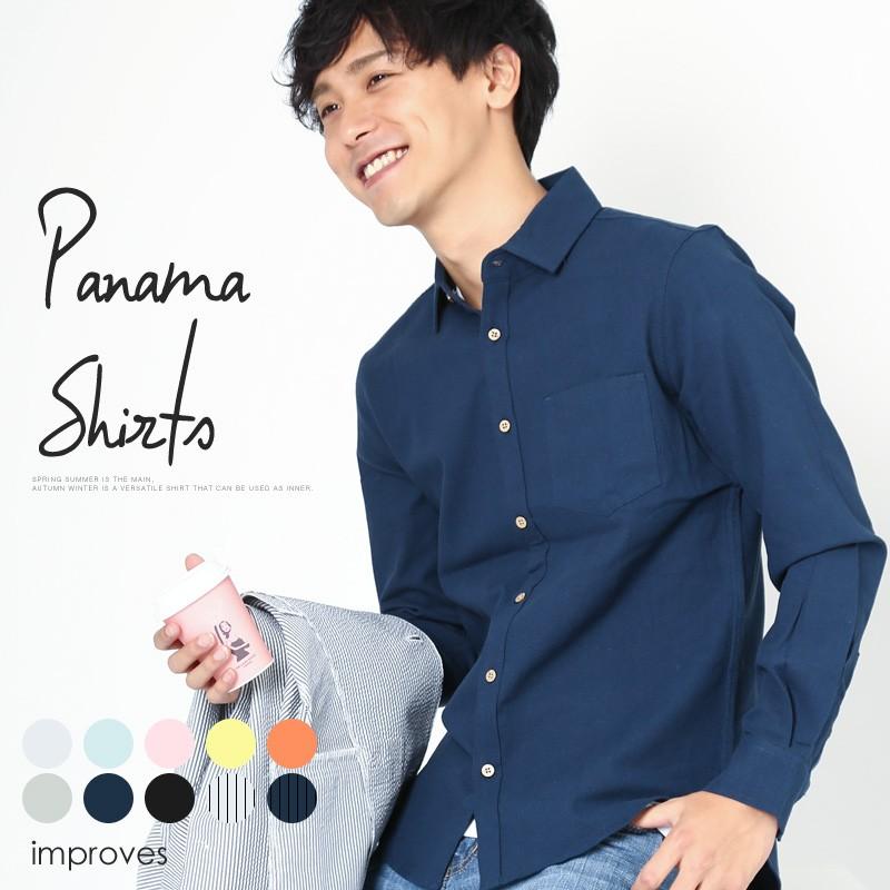 今年の夏はパナマシャツで過ごそう!