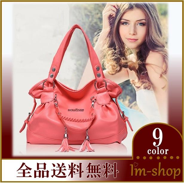 かわいいバッグ&財布の大セール 送料無料