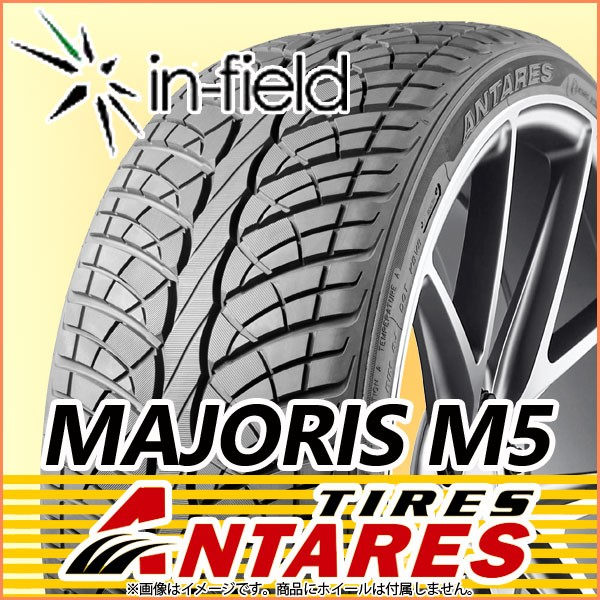 MAJORIS M5 245/30ZR20 90W XL