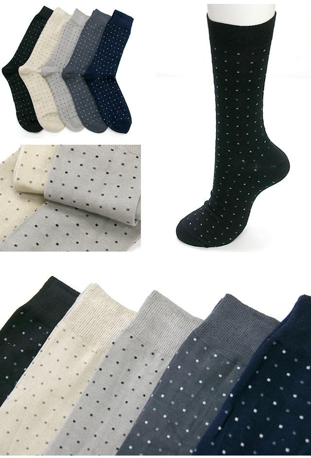 メンズソックス ビジネスソックス 竹繊維 クルー丈靴下
