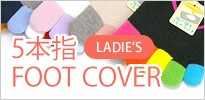 五本指FOOTCOVER LADIE'S