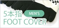 五本指FOOTCOVER MEN'S