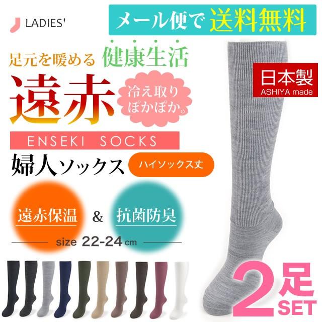 【日本製】単品販売