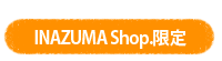 INAZUMA Shop.限定