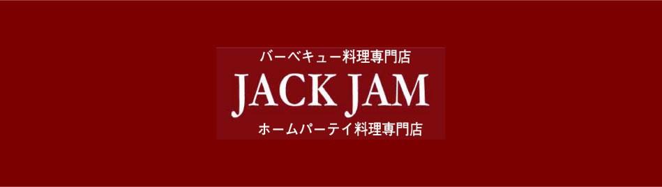 JACKJAMヤフー店 ロゴ