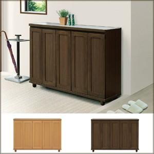 靴箱 下駄箱 完成品 150 ロータイプ シューズボックス 木製 北欧 開き戸 玄関収納家具