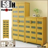 スリム シューズボックス おしゃれ 木製 完成品 ハイタイプ 58 北欧 開き戸 玄関収納家具