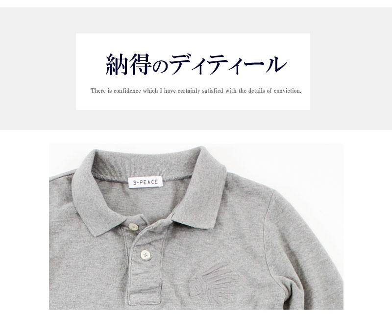 カリホリ ラガーシャツ