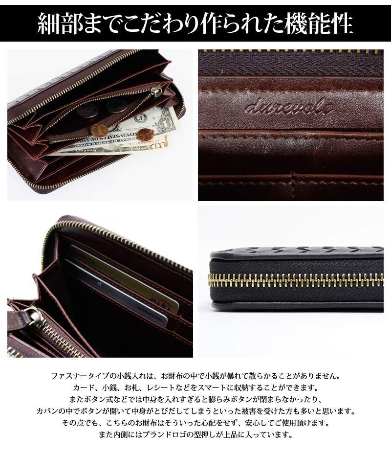 レザー 財布
