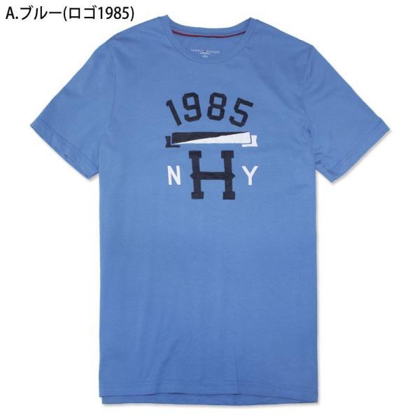 ゆうパケット送料無料 トミーヒルフィガー アウトレット Tシャツ メンズ 半袖Tシャツ ブルー グレー ロゴ 1985 ブランド TOMMYHILFIGER tsn|indexstore|11