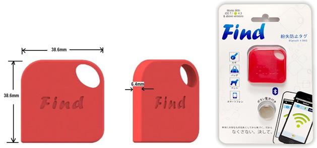 FIND商品サイズ画像