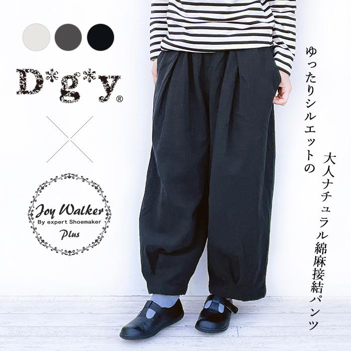 D*g*y D5753