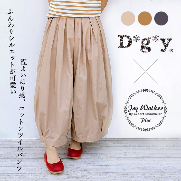 D*g*y D5810
