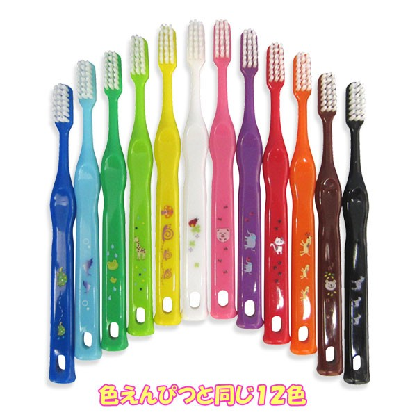 色えんぴつと同じ12色のかわいい歯ブラシ子供用プレゼントにも喜ばれます。