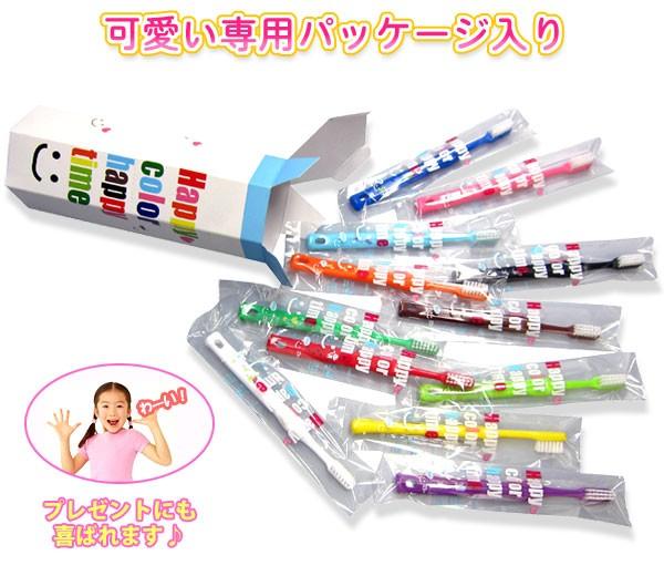 可愛い専用パッケージ入りジュニア用歯ブラシセット